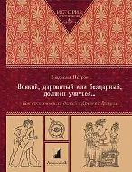 «Всякий, даровитый или бездарный, должен учиться...». Как воспитывали детей в Древней Греции