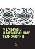 Бактериофаги: биология и практическое применение