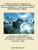 Современная геодинамика областей внутриконтинентального коллиозного горообразования (Центральная. Азия)