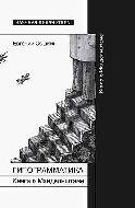 Гипограмматика: Книга о Мандельштаме. Евгений Сошкин
