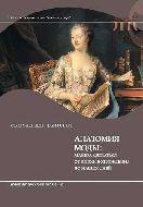 Анатомия моды: манера одеваться от эпохи Возрождения до наших дней Винсент, С. Дж.