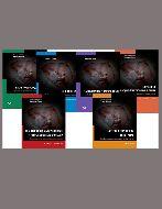 Неонатология (Проблемы и противоречия в неонатологии). Комплект из 6 книг
