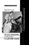 Musica mundana и русская общественность. Цикл статей о творчестве Александра Блока. А. Блюмбаум